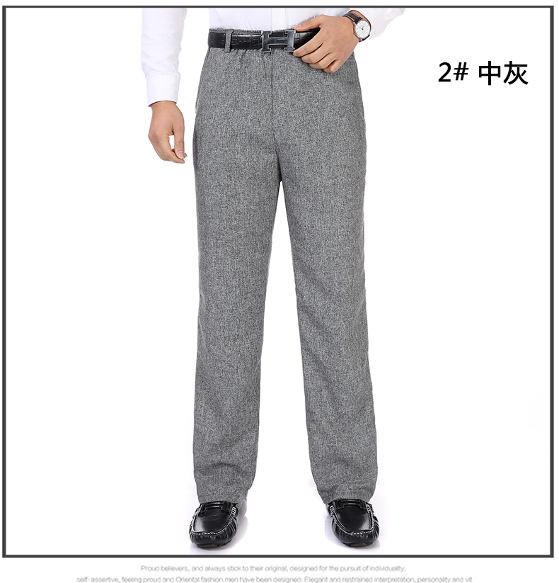 Summer Spring Man Linen Pant Dark Gray Business Casual Trouser Male Plus Size Elastic Band Waist Pantalones Homme Office Pant Plus Size (8)