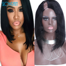 130 Density Short Silky Straight U Part Wig 100% Virgin Brazilian Human Hair U Part Wigs Right Side UPart Wig For Black Women