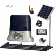 GALO Solar door opener residential automatic DC sliding door opener 500KG sliding door with 4M nylon frame sensor