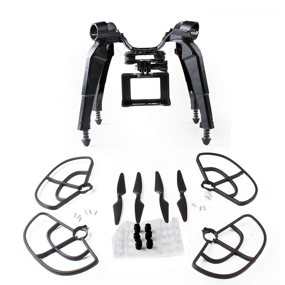Upgraded Spring Landing Gear and Self-locking Spiral Shield +Propellers for B2W RC Drone Bugs2 RC Quadcopter Helicopter