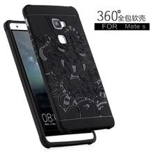 Тонкий Huawei S чехол покрытия мобильных телефонов антидетонационных броня капа кремния Huawei защитной оболочки кожу для мужчин