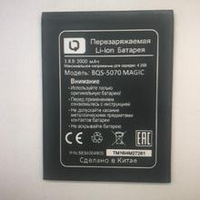 For BQS 5070 battery BQS-5070 MAGIC (Nous NS 5004) 2000mAh Mobile Phone Li-ion Battery Replacement