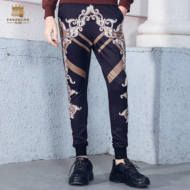 Erkek Kıyafeti'ten Dar Pantolonlar'de Fanzhuan Ücretsiz kargo Yeni moda rahat erkek erkek 2018 bahar saray rulo çim baskılı tasarım koşucu pantolonu pantolon 818062'da  Grup 1