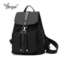 Ybyt бренд 2017 модная новинка консервативный Стиль Оксфорд женщины рюкзак horsale женские дорожные сумки водонепроницаемые школьные рюкзаки