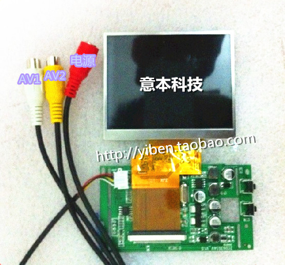 3.5 inch LQ035NC111 LCD screen + Digital CMO driver board finder monitor accessories / Fittings