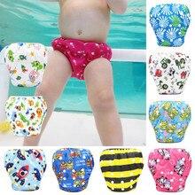 Для маленьких мальчиков девочек Плавание ming брюки регулируемые Плавание  Водонепроницаемый пеленки трусики для бассейна Многоразовые моющ 1bd180425df