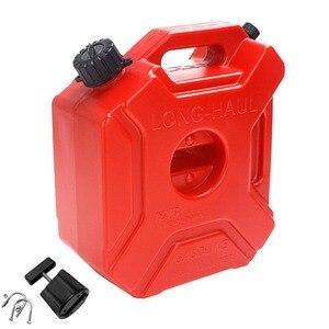 Image 5 - 5L 燃料タンク缶スペアプラスチックガソリンタンクマウントオートバイ/車 Jerrycan ガス缶ガソリンオイル容器燃費水差しアクセサリー