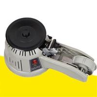 Precio Máquina automática de corte de cinta adhesiva eléctrica zcut 2 máquina de corte de cinta de
