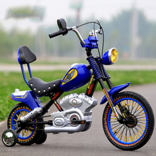 New motorized mountain childrens bike 6 year old child baby carriage 14 inch 3 year old boy cycling 16 inch child cycling cheap JASIQ Steel Aluminum Kids Bike 14 5kg Double V Brake 0 03 m3 Ordinary Pedal 100kg 18kg Oil Spring Fork (Spring Resilience Oil Damping)