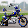 New Motorized Mountain Children S Bike 6 Year Old Child Baby Carriage 14 Inch 3 Year
