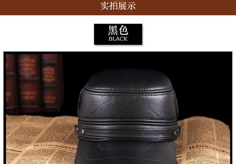 Men\'s Leather Hat - warm winter baseball cap - Korean fashion outdoor peaked cap _14
