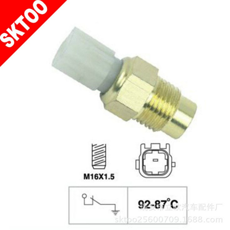 For TOYOTA Water Tank Radiator Fan Temperature Control Switch 89428-12160 Auto Thermo Switch