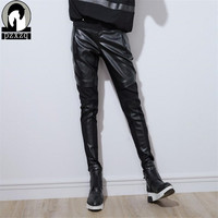 2016 Autumn Winter New Women Leather Pantalon Femme Harem Pants High Waist Stretch Skinny Pencil Pants