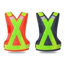 V-образный светоотражающий жилет безопасности ночной бег защитная одежда в дорожном движении высокая видимость светоотражающий жилет ночной