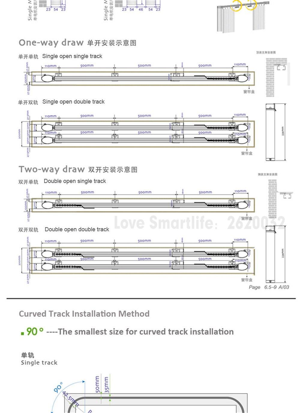 Dooya trilha de cortina elétrica super tranquila para xiaomi aqara motorkt82dt82 tntvle