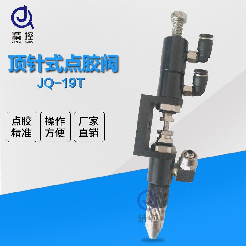 Precisione di Erogazione Pistola con il Singolo Liquido Valvola di Erogazione per JQ-19T Macchina di ErogazionePrecisione di Erogazione Pistola con il Singolo Liquido Valvola di Erogazione per JQ-19T Macchina di Erogazione