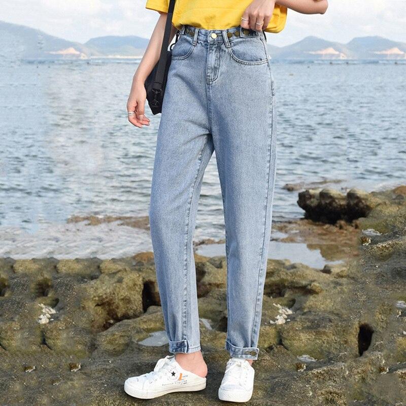Nowy Slim ołówek spodnie w stylu Vintage wysoka talia Jeans nowe spodnie damskie spodnie luźne kowbojem imitacje jeans spodnie