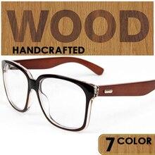 Деревянная оправа из чистого дерева стеклянные рамы деревянные очки