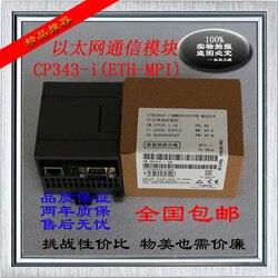 Изолированный ETH-MPI MPI/DP Ethernet модуль Коммуникационный адаптер вместо CP343 CP5611