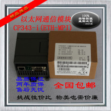 цена на Isolated ETH-MPI MPI/DP Ethernet module communication adapter Instead of CP343 CP5611
