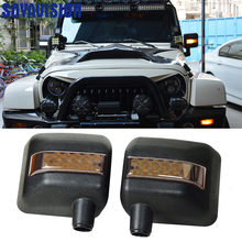 Smoke Lens White Sidelight Rearview LED Side Mirror Housing With White DRL And Amber Turn Signal Lights for Jeep Wrangler 07-17(China)