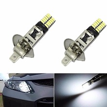 2PCs H1 4014SMD 24LED Replacement Car DRL White Fog Light Driving Lamp Bulb