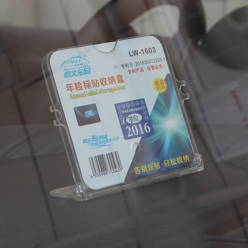 Car Supplies Annual Inspection Stickers Storage Box Annual Inspection Insurance Storage Bag Annual Inspection Stickers