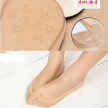 Women's Lace Invisible Sock Slippers, 1 Pair