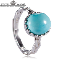 JEWELLWANG Natural Turquoise Rings Solid Sterling 925 Silver Romantic Mining Real Turquoise Ring For Women Luxury