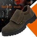 Защитная обувь со стальным носком; ботинки для мужчин; Рабочая обувь; Мужская водонепроницаемая обувь; Весенняя износостойкая обувь; DXZ024