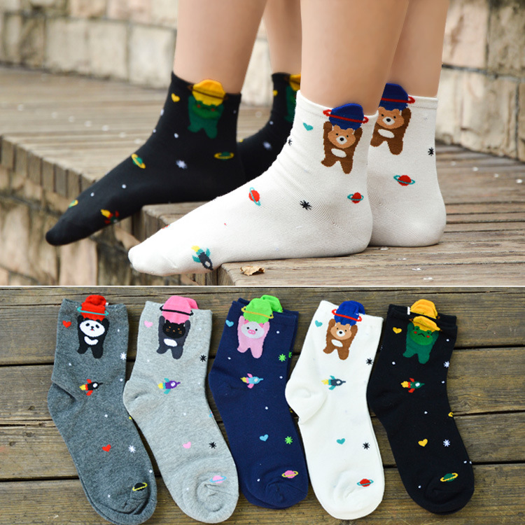Men's Socks Unisex Funny British Style Casual Cartoon Animals Monkey Bear Dog Printed Cotton Socks Crew Creative Lovely Mid Tube Sock Autumn