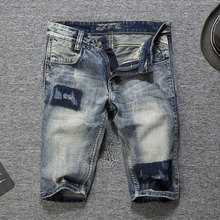 2019 Italian Style Summer Men Jeans Shorts Frayed Ripped Jeans For Men Denim Shorts Retro Vintage Printed Short Jeans ripped frayed hem belt denim shorts