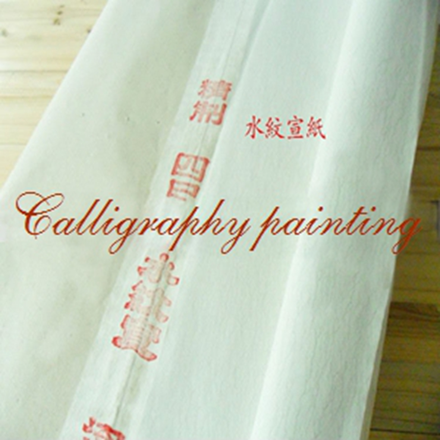 10pc Rice Paper With Wave Pattern For Sumi-e Or Chinese Painting Calligraphy