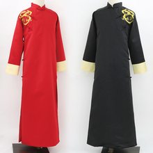 Chinese style marriage embroidered clothes vintage gown robe Male Long Gown Embroidered Dragon Mens Red Black Traditional Robe