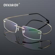 Lightweight Rimless Glasses Frame Memory Titanium Eyeglasses Women Men square Myopia Optical Frames Brand s860