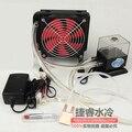 Laptop CPU cooler kit de refrigeração líquida de água Cobre Dissipar O calor radiação Radiador tanques de água Bombas de água + + aletas de Calor pia