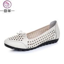 womens sandals shoe  Woman Genuine Leather Flat Shoes Fashion Hand-sewn Leather Loafers Female  hole hole shoes  Women Flats