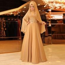 Long Sleeves Champagne Muslim Evening Dress Appliqies Beaded Hijab Formal Dresses Maxi Abaya In Dubai Abendkleider
