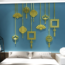 Chinese Knotted Acrylic 3D Wall Stickers TV Background Restaurant Happy New Year Decorative Painting
