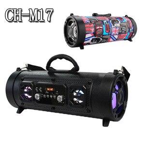 M17 في الهواء الطلق مكبر صوت بخاصية البلوتوث قابل للنقل برميل اللاسلكية الطبول ايباي عبر الحدود محددة الكهرباء المورد انفجار نماذج واي