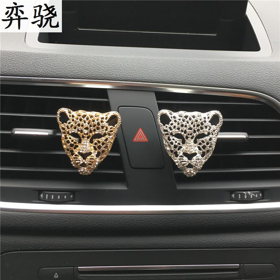 New Beautiful Lady Car Perfume Styling Air Conditioner Outlet Clip Freshener Accessories Metal Leopard