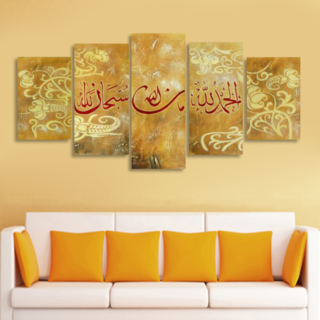Hand Painted Art Wall Oil Painting Of Islamic Calligraphy Arabic Home Decoration Framed 5 Piece Decor