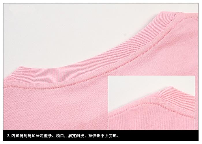 HTB1Q0m OFXXXXbzaXXXq6xXFXXXz - Lover Woman T shirt PTC 11