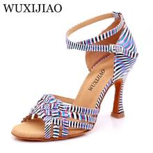 WUXIJIAO/танцевальная обувь для латинских женщин с рисунком зебры; цветная искусственная кожа; Танцевальная обувь для сальсы; блестящая профессиональная танцевальная обувь; Бальные мягкие туфли