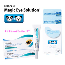 Korea ISFREN anti dark eye circles eye cream and 2 patch mask SET , eye bags removal, anti wrinkle professional eye care product