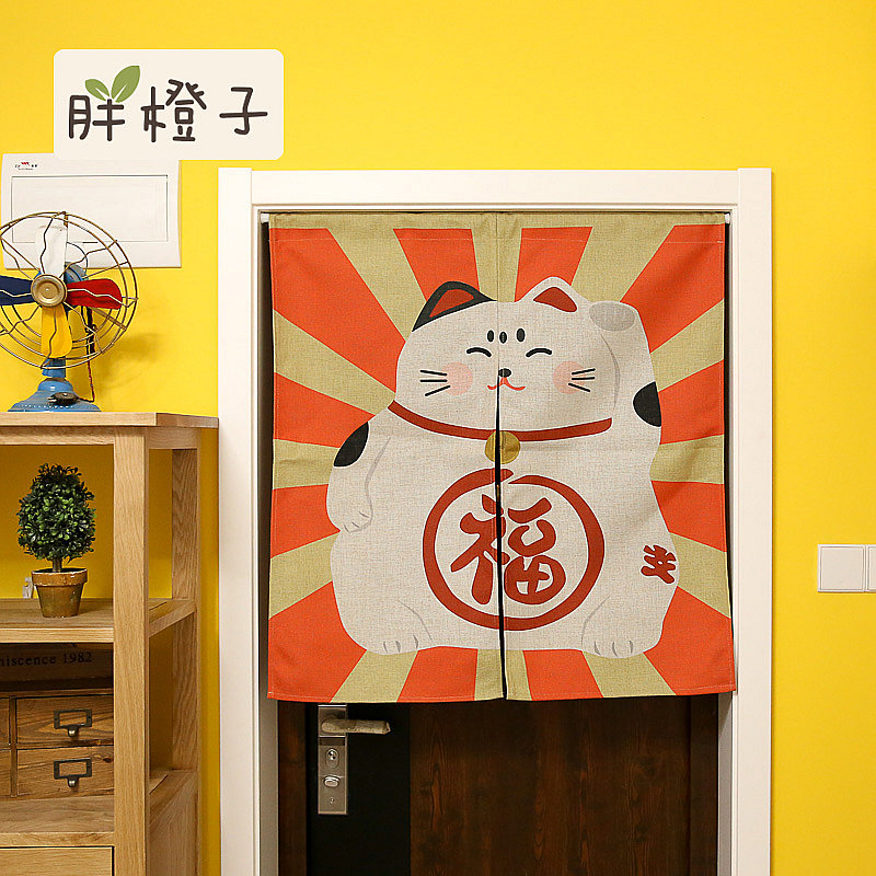 Japanese Cute Cat Mianma Curtains Bedroom Kitchen Curtain Door Curtain  Decorative Curtains(China (Mainland
