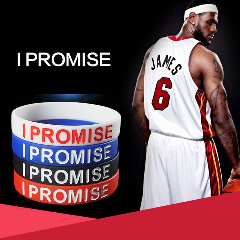 я обещаю