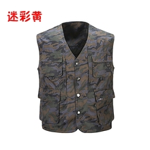 Spring and summer new models vest men multi-pocket camouflage leisure photography Outdoor double sided wear plus size S-3XL