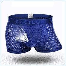 2019 Breathable Ice Silk Solid Men Cool Underpant U Convex Design Underwear Mesh Sexy Boxer Trunks Low Waist Sport Hot u pouch design elastic waist sexy mesh t back for men
