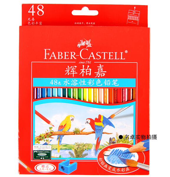 online buy wholesale faber castell brush from china faber castell brush wholesalers. Black Bedroom Furniture Sets. Home Design Ideas
